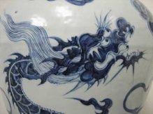 Yuan Dynasty Flamethrower EBW-06018